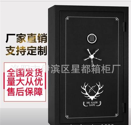星都 厂家直销 FGS900 电子机械密码锁 防火1小时