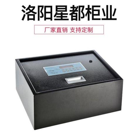 电子密码酒店保险箱 办公室保险柜 抽屉式家用保险箱