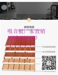 台州黄岩铝天花厂家直销