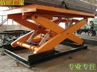 固定式升降機廠供固定升降機貨梯