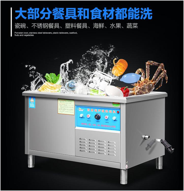 洗碗机|超声波洗碗机|洗碗机厂家直销