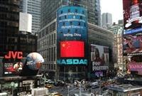 纳斯达克大屏幕广告 就选水滴传媒