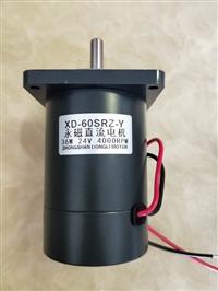 XD-60SRZ-Y 永磁直流電機XD-60SRZ