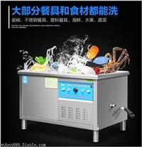 洗碗机 超声波洗碗机 洗碗机厂家直销