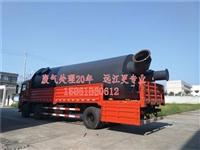 句容工业废气处理设备