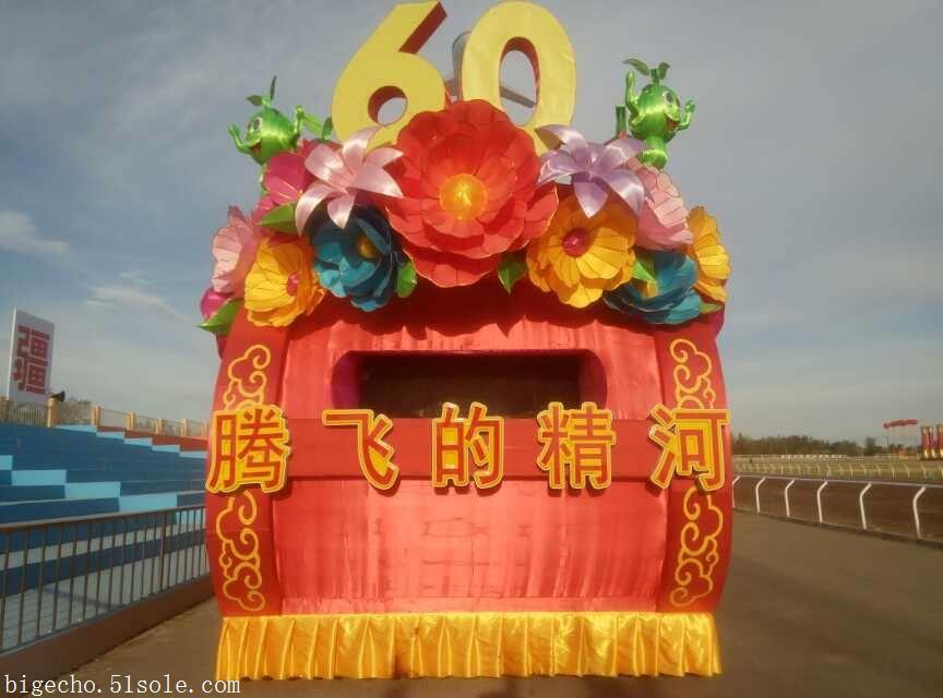 河南传统彩车