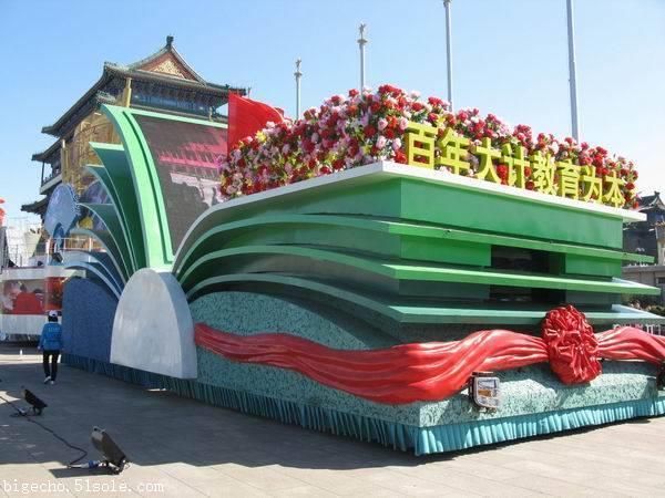 徐州传统彩车