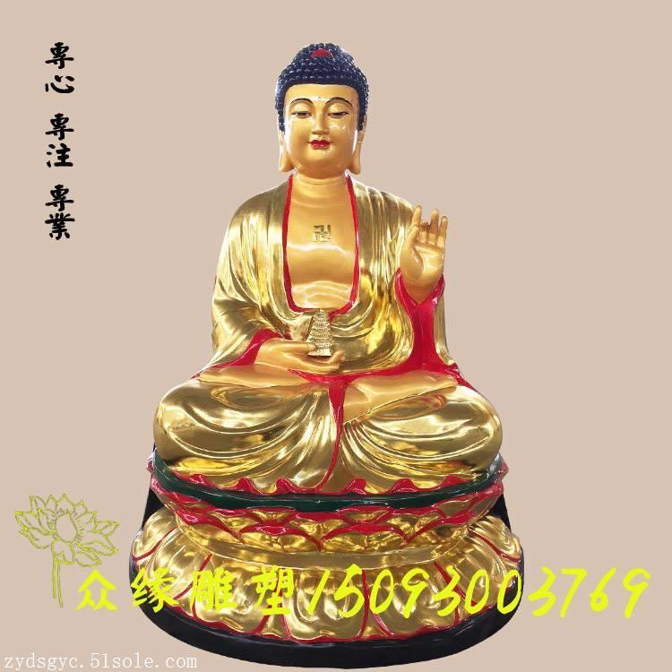 怎样供奉娑婆三圣 塑钢佛像厂家