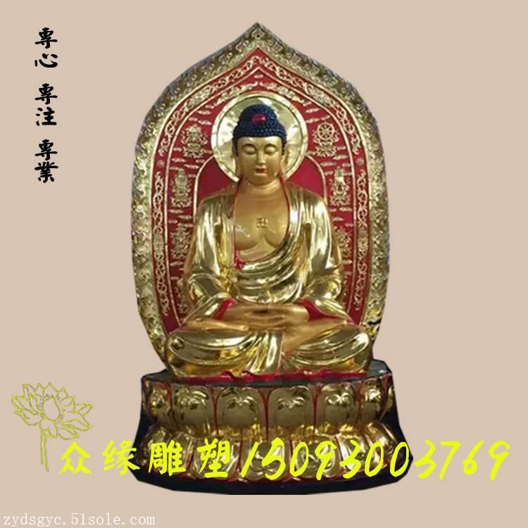 释伽牟尼佛心咒全文 家供佛像价格