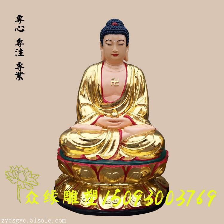南无本师释伽牟尼佛 寺庙佛像厂家