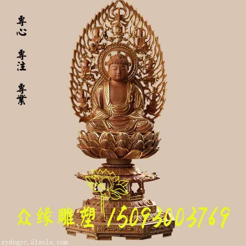 木雕释伽牟尼佛 樟木佛像价格