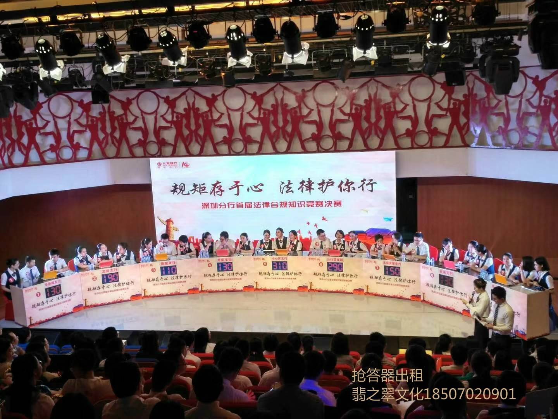 杭州无线抢答器记分器出租 竞赛用抢答器记分器