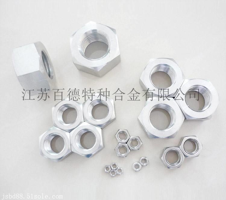 HastelloyB-3螺栓螺母哈氏合金紧固件