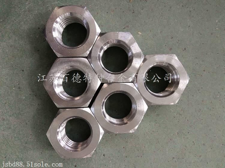 耐蚀合金ALLOY20螺母螺栓不锈钢标准件