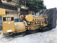 广州发电机回收 广州二手发电机价格