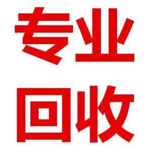 广州中央空调回收 广州二手中央空调回收 中央空调回收
