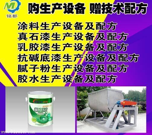 专业砂浆设备涂料设备干粉设备
