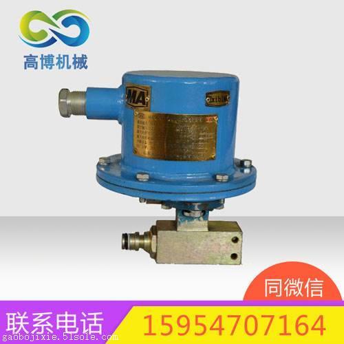 zp127-z洒水降尘装置降尘洒水降尘装置主机