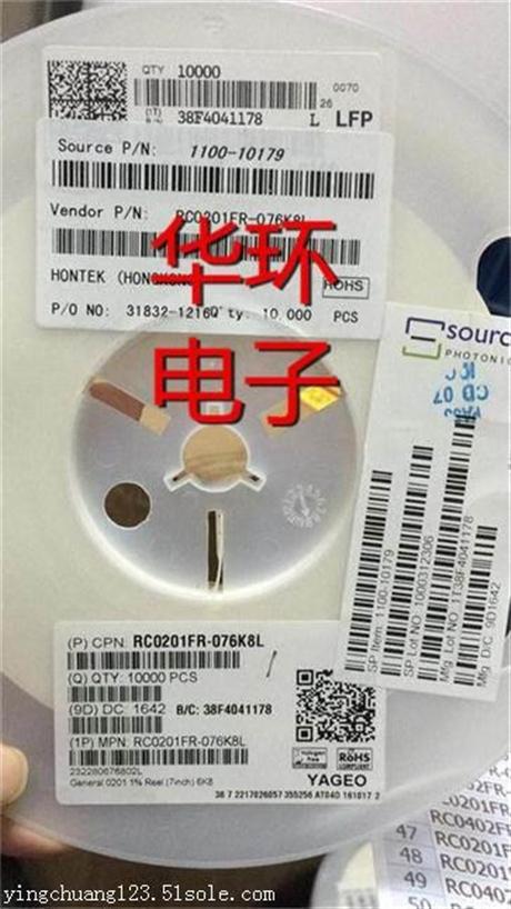 深圳市龙华区电子回收终端商  价格高