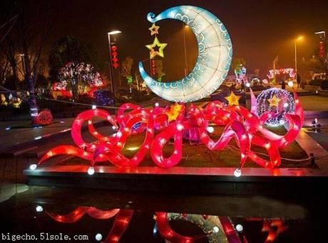 南京传统彩灯