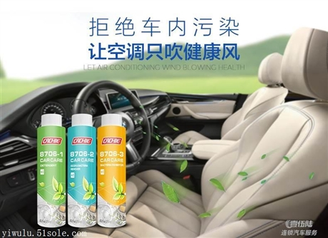 汽车空调清洗一般多久做一次