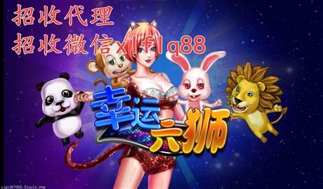 香港星力游戏游戏