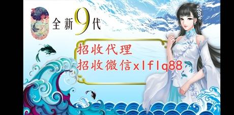 香港星力游戏在线玩