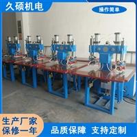 供应PVC高频包装封边机 免费技术培训