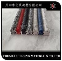 天津搓衣板式防滑条 地库水泥防滑条厂家