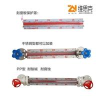 防爆UYB-2000L电容式液位变送器无需电源