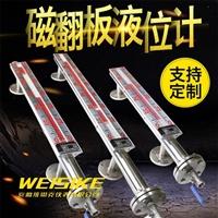 304不锈钢UHZ-58/CG/6高压磁翻板液位计哪家便宜