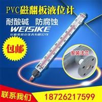 液态汽体专用型UYB-2000L衬四氟防腐液位计