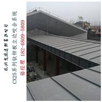 钛锌板价格 钛锌立边咬合系统 钛锌屋面板生产与安装