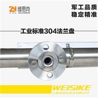 南京UYB-2000L电容式液位变送器 以浮子为测量元件