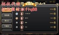 香港星力游戏正版游戏