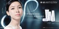 上海徐汇安利产品哪里?#26032;?徐汇安利店铺在哪