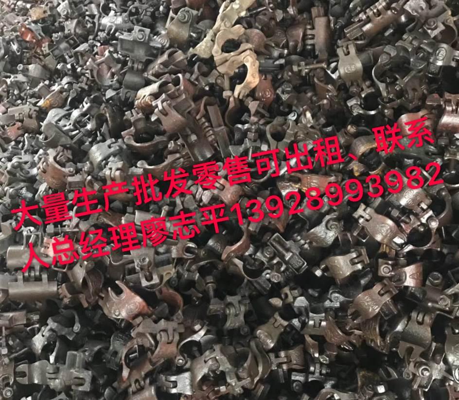 广西二手扣件回收与出售