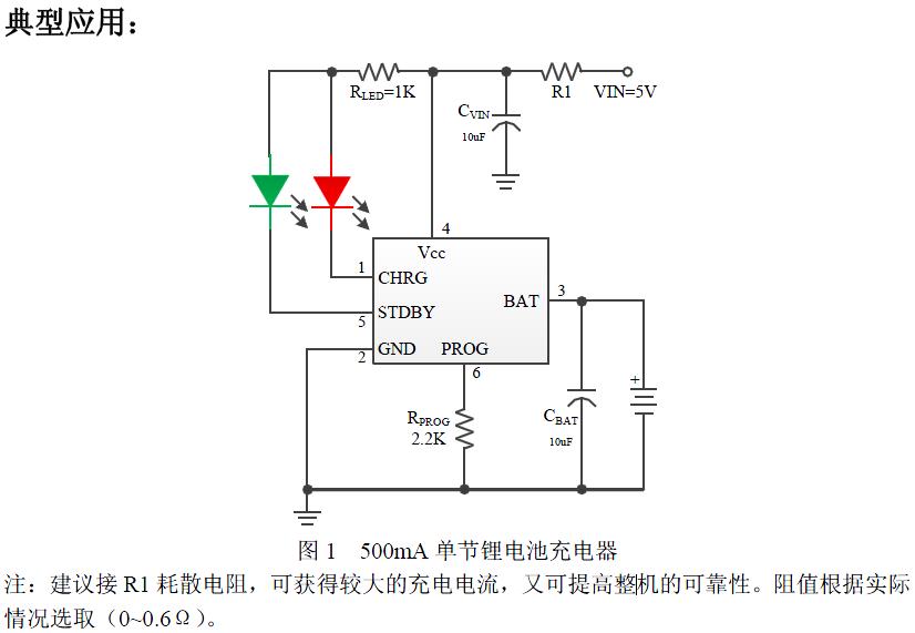 电路 电路图 电子 户型 户型图 平面图 原理图 826_571