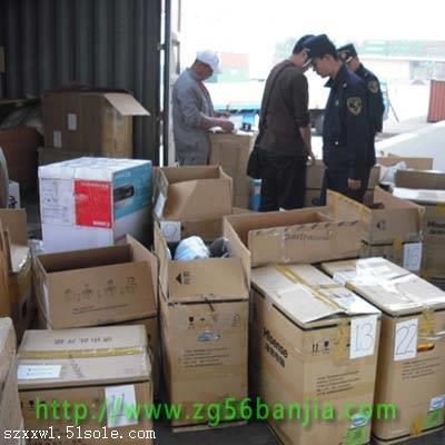 香港到北京行李托运公司