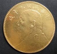 袁世凯像金币 长期收购 大量收购