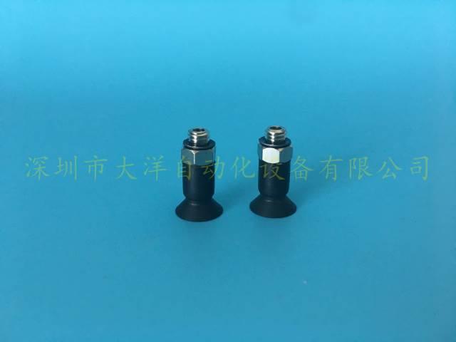 ZPT10CTN-A5 ZPT13CTN-A5 ZPT16CTN-A5带肋纹平型真空吸盘