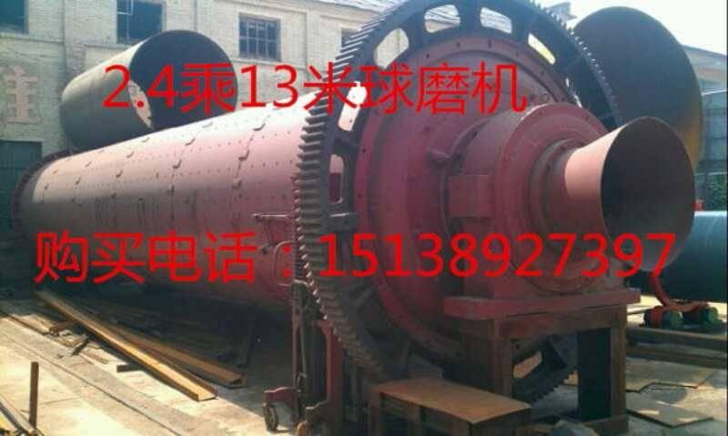 大型石灰球磨机时产50吨型号