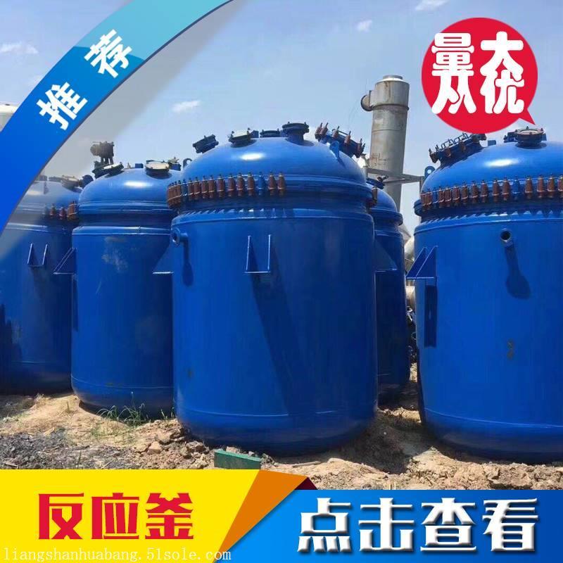 低价出售二手反应釜1吨2吨3吨5吨10吨