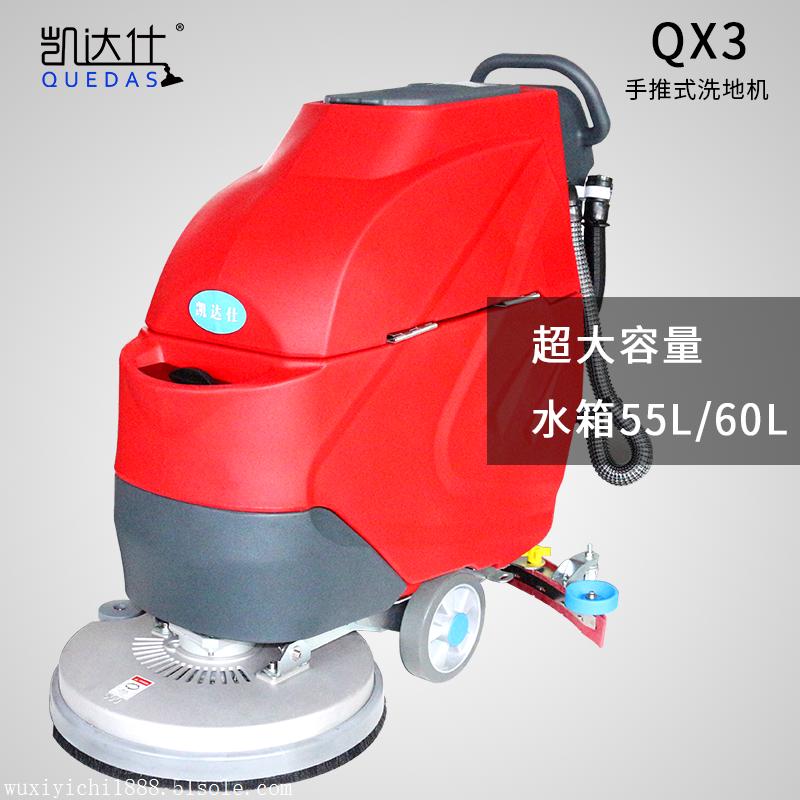 上海洗地机品牌排行,哪款洗地机比较实用