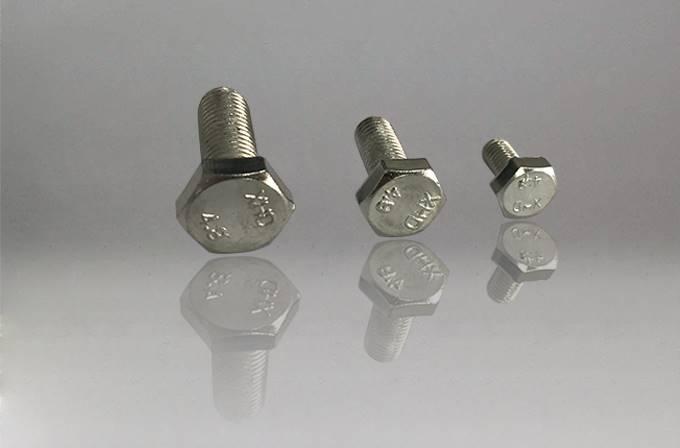江苏GB30螺栓-旭恒紧固件-江苏GB30螺栓厂家
