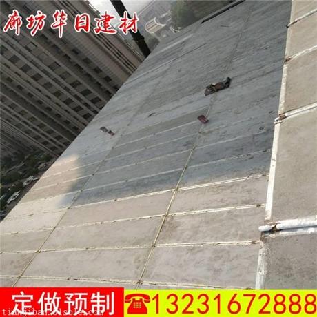 钢骨架轻型屋面板生产厂家