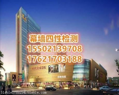 上海松江房屋荷载检测鉴定,房屋楼板荷载检测