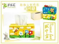紧跟时尚步伐,不断更新换代的diy纸巾盒