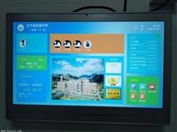 触摸一体机壁挂广告机 多媒体教学一体机幼儿园电子教学设备