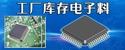 深圳市鑫达电子有限公司